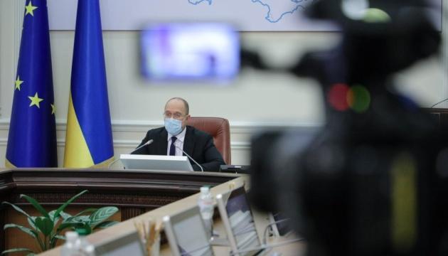 Шмыгаль не видит оснований для смены состава Кабинета Министров Украины