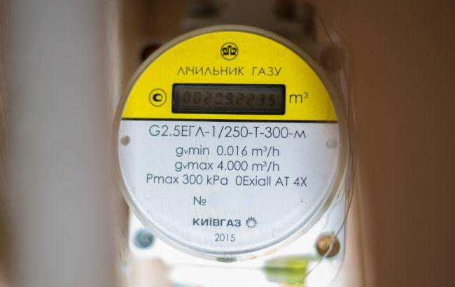 Тарифы на распределение газа снизили для 14 облгазов