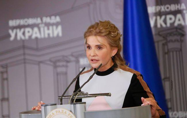 """Тимошенко назвала """"справедливую цену"""" на газ для украинцев"""