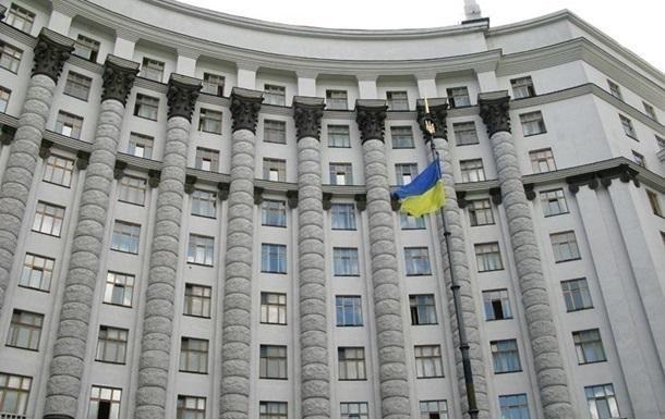 Правительство утвердило доступную ипотеку для украинцев