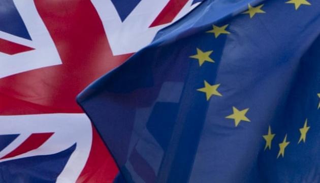 Британия начала требовать от граждан ЕС доказательства их легального проживания