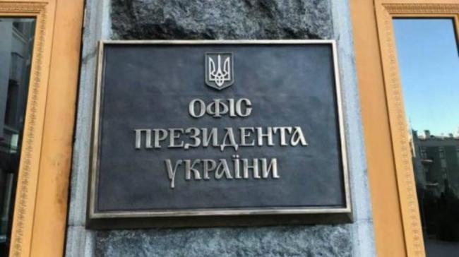 В Офисе президента поделились информацией о возможной отмене жесткого карантина в Украине