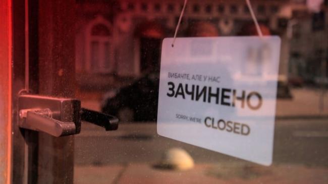 Власти могут продлить срок действия локдауна в Украине