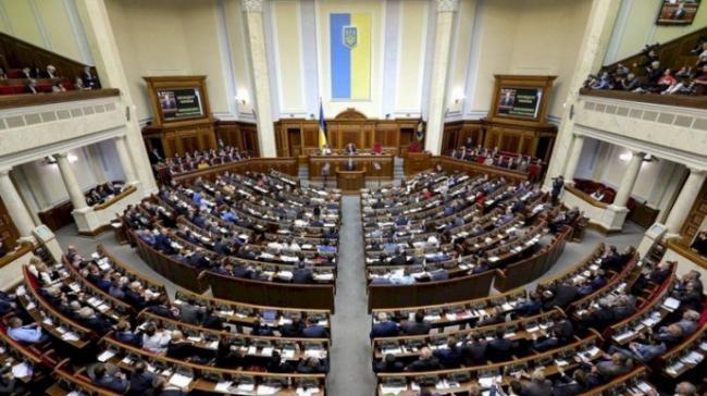 """Верховная Рада приняла закон """"О всеукраинском референдуме"""""""
