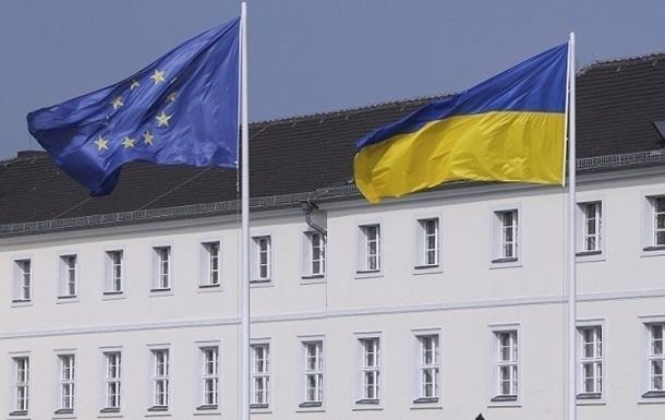 В Брюсселе пройдет заседание Совета Украина-ЕС