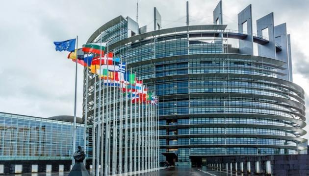 Европарламент принял доклад по Соглашению об ассоциации Украина-ЕС
