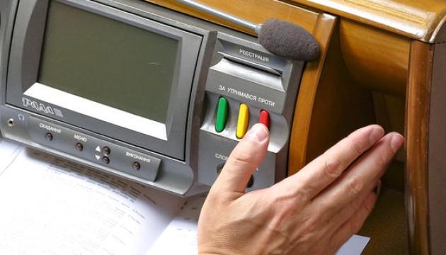 Народному депутату впервые сообщили о подозрении в «кнопкодавстве»