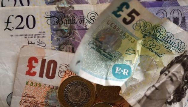 Кризис в Великобритании — падение экономики стало самым большим за 300 лет