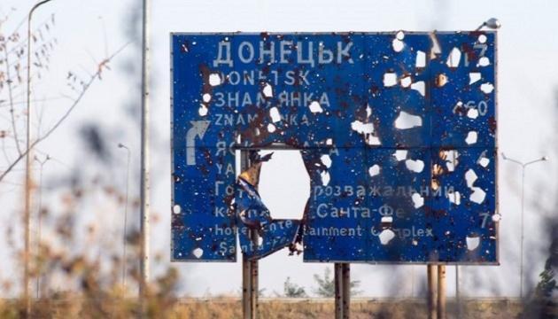 Трагедия на Донбассе: бойцы ВСУ подорвались на неизвестном устройстве