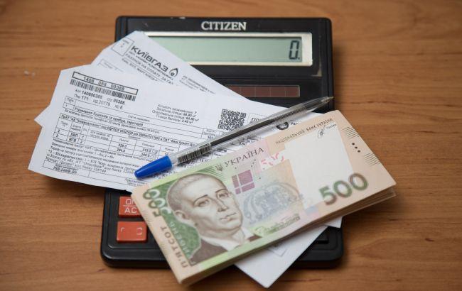 """Украинцы категорически не готовы к повышению """"коммуналки"""""""