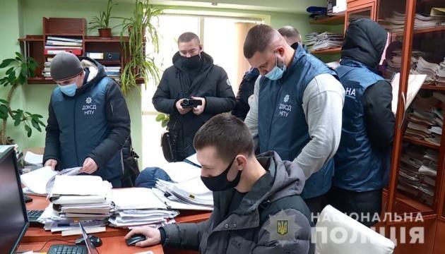 Сотрудников Укрзализныци подозревают в растрате государственных средств