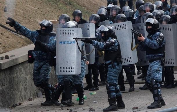 Определен круг причастных к первым убийствам на Майдане – ГБР