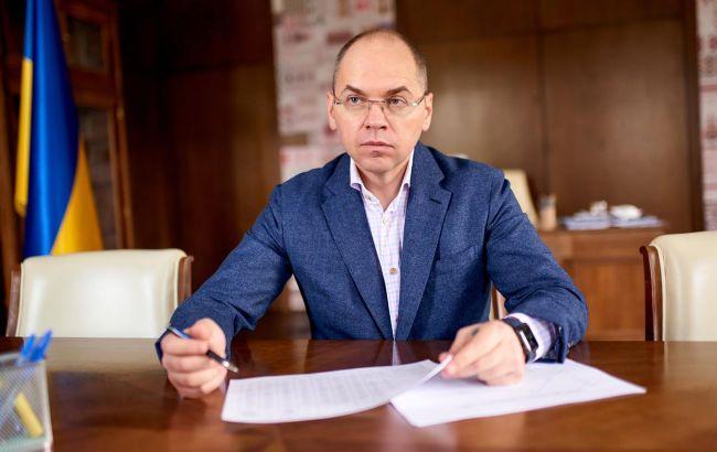 Вакцина AstraZeneca на днях прибудет в Украину, - Степанов