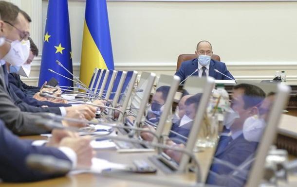 Кабмин Украины создал группу по возврату активов обанкротившихся банков