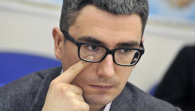 Эксперт назвал условия роста инвестиций в украинскую экономику