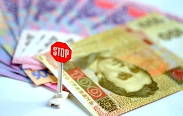 Госдолг Украины в январе вырос в долларах на 0,53%