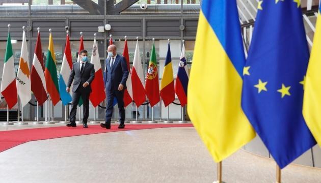 Президент Евросовета на следующей неделе посетит Украину с двухдневным визитом