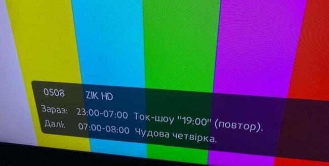 """Минкульт будет просить YouTube о закрытии страниц каналов """"112"""", ZIK и NewsOne"""