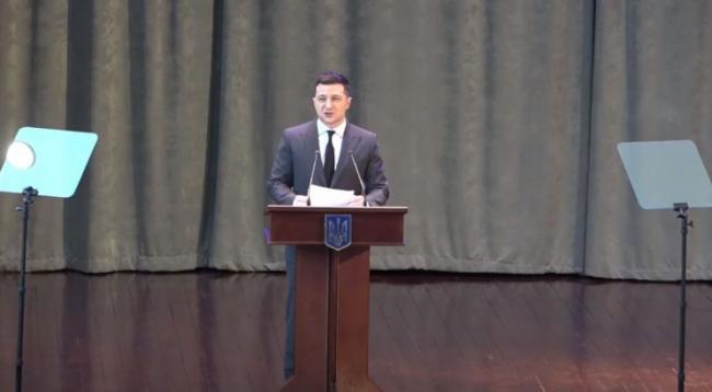 Зеленский обещает новую стратегию развития высшего образования