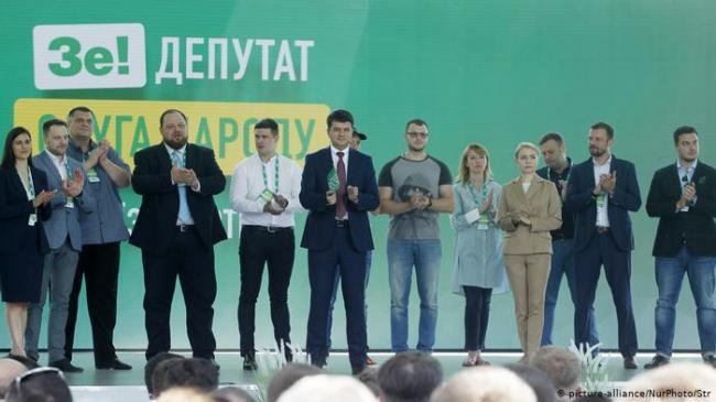 """""""Слуга народа"""" удерживает первое место в рейтинге партий Верховной Рады"""