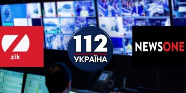 Работники 112 Украина, NewsOne и ZIK хотят создать новый телеканал