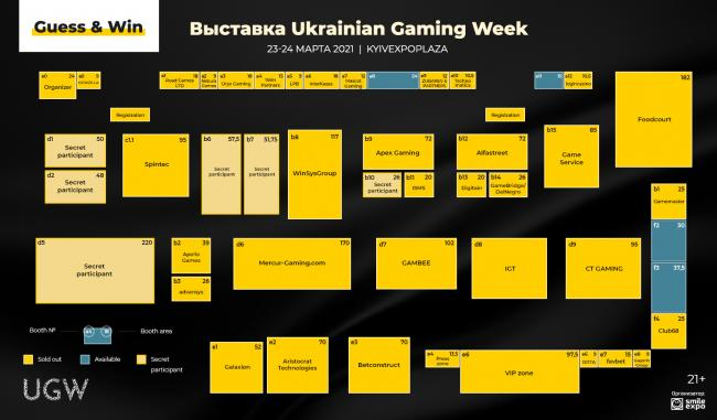 Знакомьтесь: новая подборка экспонентов и спонсоров игорной выставки Ukrainian Gaming Week 2021