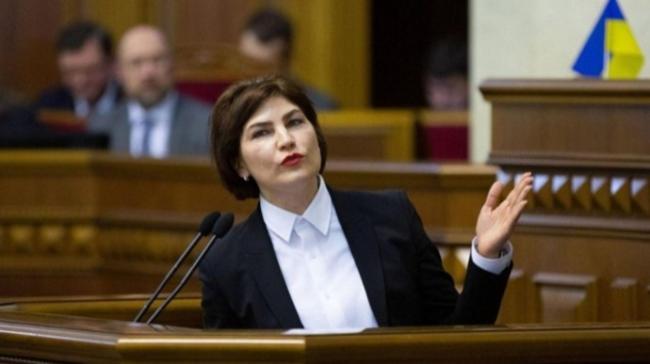 Главу ГПУ на ковер: в Верховной Раде хотят услышать о расследовании дел Майдана