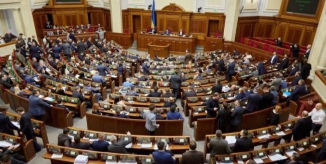 Депутаты Верховной Рады просят ужесточить санкции в отношении России