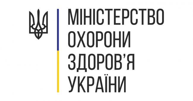 В «Слуге народа» пригрозили увольнением министру здравоохранения Украины