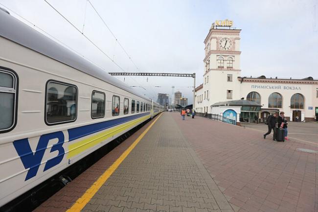 В Украине ежемесячно будут повышаться цены билетов на поезда