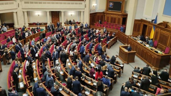 Верховная Рада приняла закон о Госслужбе с правками президента