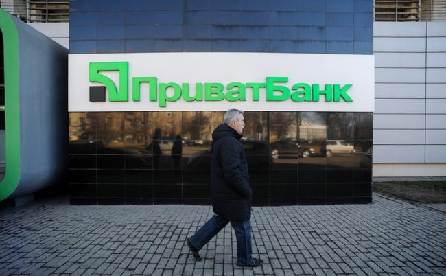Суд арестовал бывшего топ-менеджера ПриватБанка