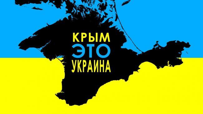 «Крым – это Украина»: в США призвали Россию немедленно прекратить оккупацию полуострова