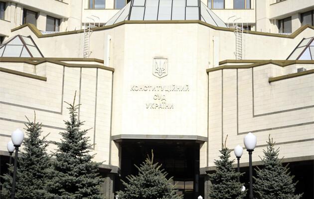 Зеленский высказался о реформе Конституционного суда