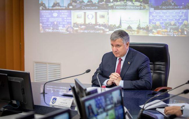 Аваков назвал условие своей отставки с поста главы МВД Украины