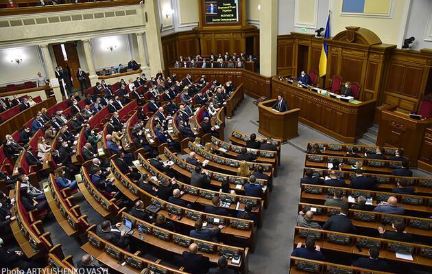 Рада ужесточила ответственность за ложное сообщение об угрозе безопасности граждан