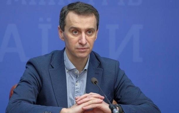 Главный санврач Украины привился вакциной Covishield