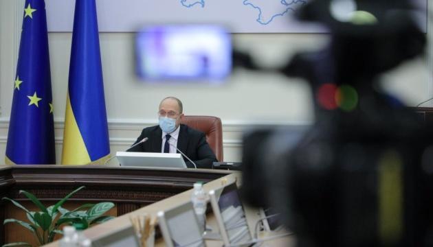 Украина планирует выйти еще из одного соглашения СНГ