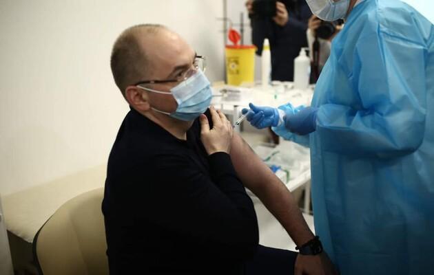 В Украине процесс вакцинации от коронавируса идет не по плану