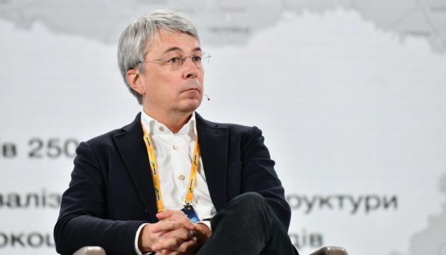 В Украине хотят создать онлайн-музей российской пропаганды