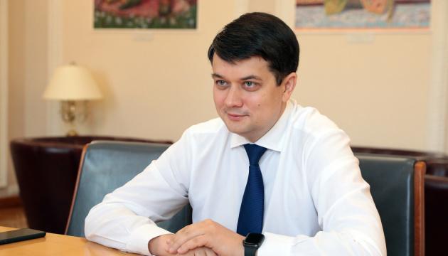 Глава Верховной Рады не поддерживает двойное гражданство в Украине