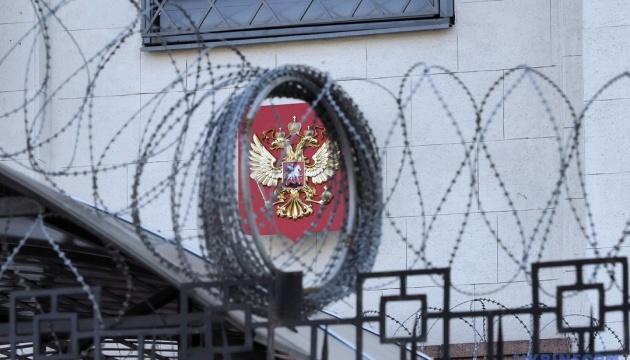 ЕС продлил санкции против России за нарушение территориальной целостности Украины