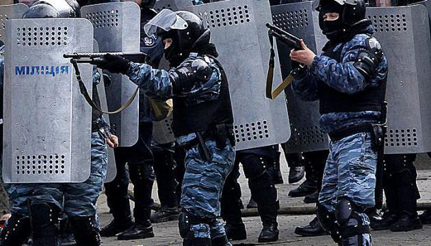 Дела Майдана: суд разрешил следствие против двух экс-беркутовцев