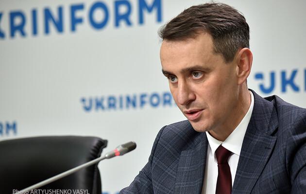 В Украине до конца года все желающие смогут вакцинироваться от COVID-19