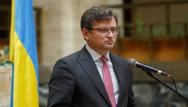 Стратегия деоккупации Крыма будет состоять из двух блоков, - глава МИД Украины