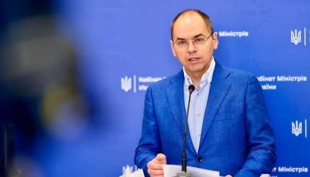 Озвучено условие, при котором в Украине будет введен новый локдаун