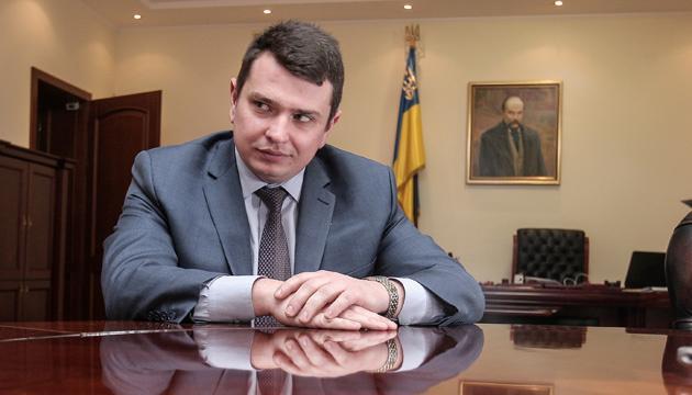 В Верховной Раде хотят уволить руководителя НАБУ