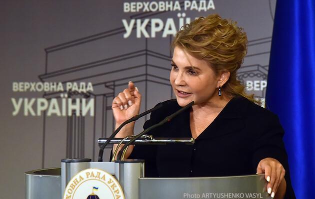 """Тимошенко высказалась по поводу возможности создания коалиции с партией """"Слуга народа"""""""