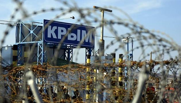 Семь лет оккупации Крыма: страны G7 выступили с заявлением