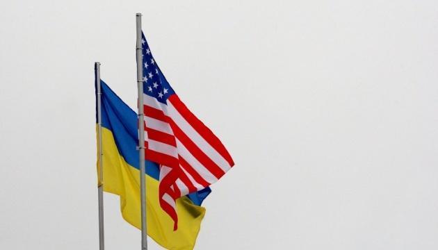 """""""Украина будет иметь широкую поддержку в США"""", - Волкер"""